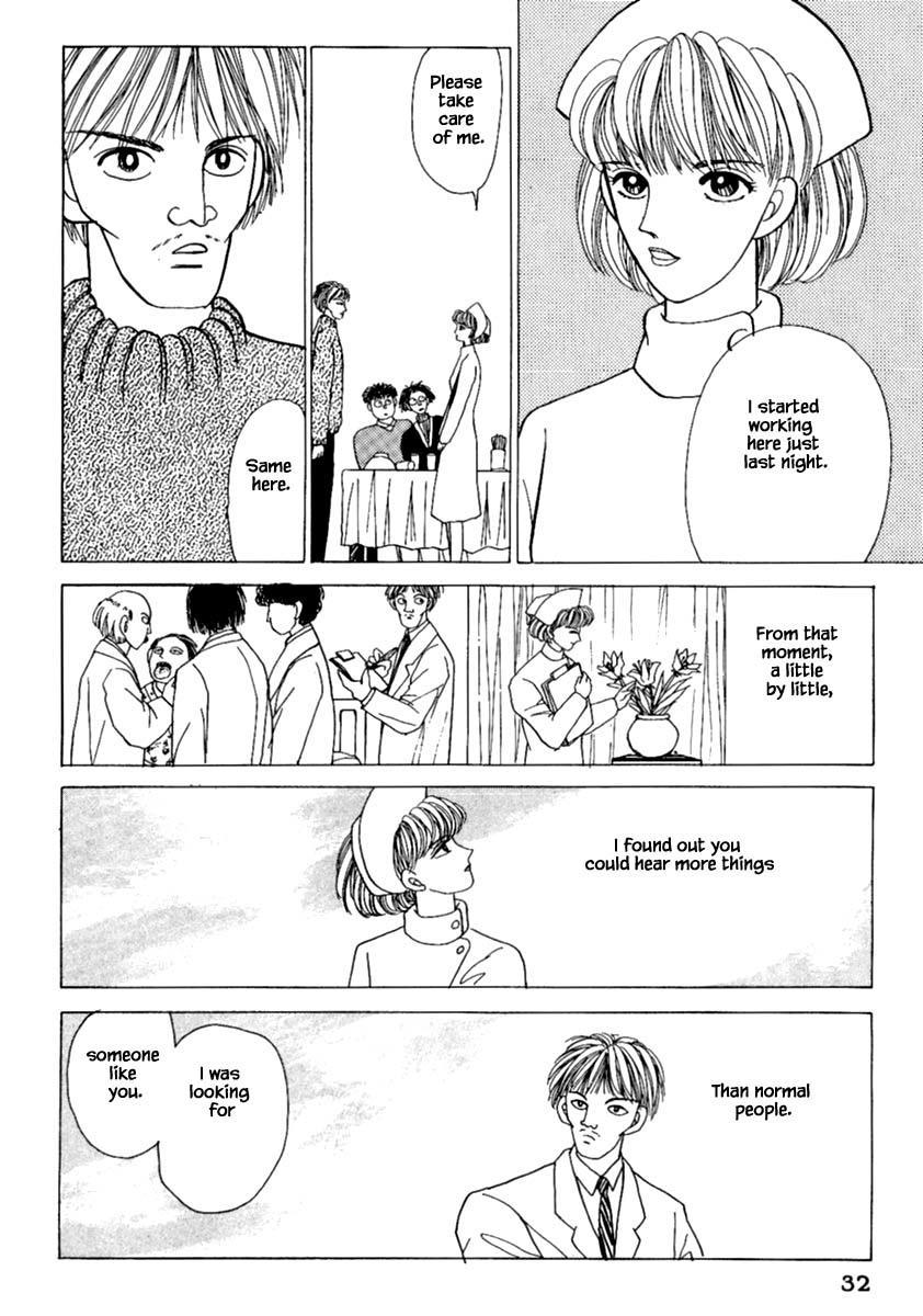 Shi To Kanojo To Boku Chapter 10.1 page 34 - Mangakakalots.com