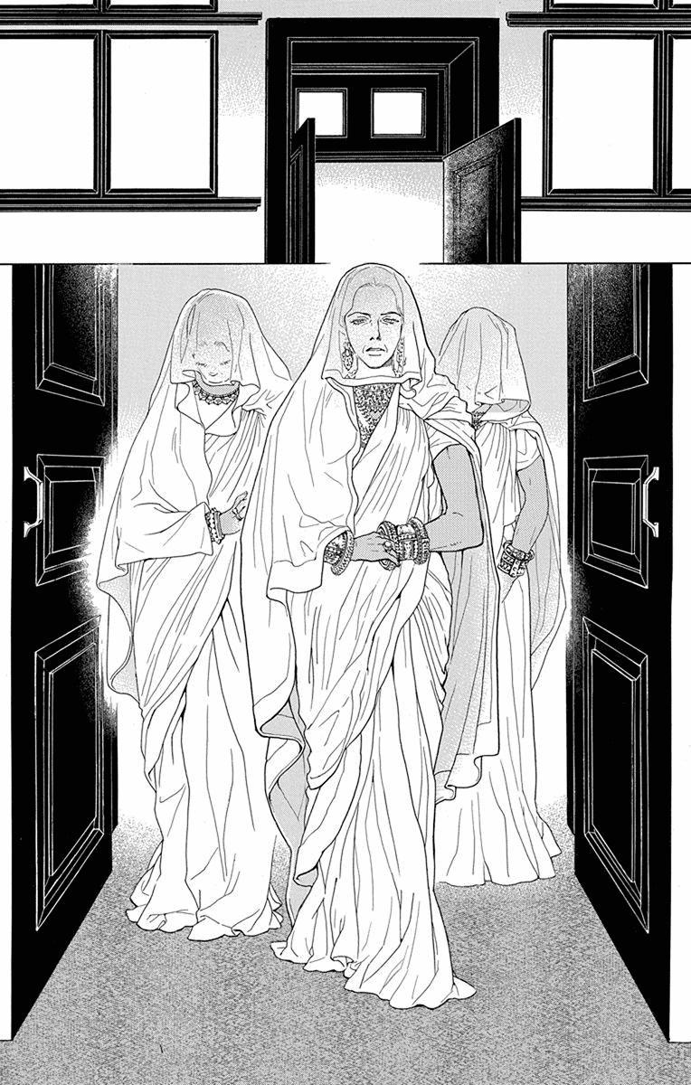Madame Petit Chapter 46 page 17 - Mangakakalots.com