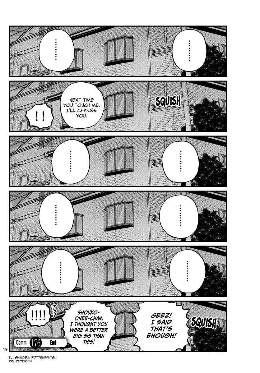Komi-San Wa Komyushou Desu Vol.13 Chapter 176: A Bath With Rei-Chan page 19 - Mangakakalot