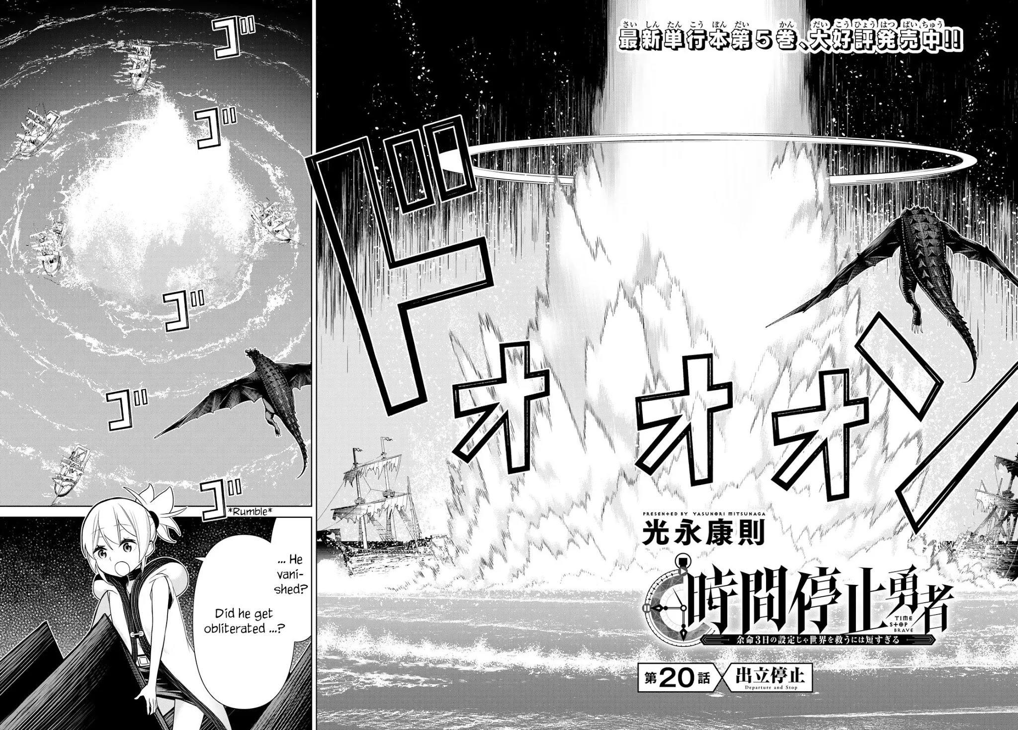 Time Stop Brave Chapter 20 page 2 - Mangakakalots.com