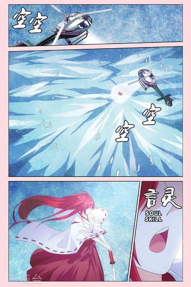 Dragon Raja 3 Chapter 25 page 19 - Mangakakalots.com