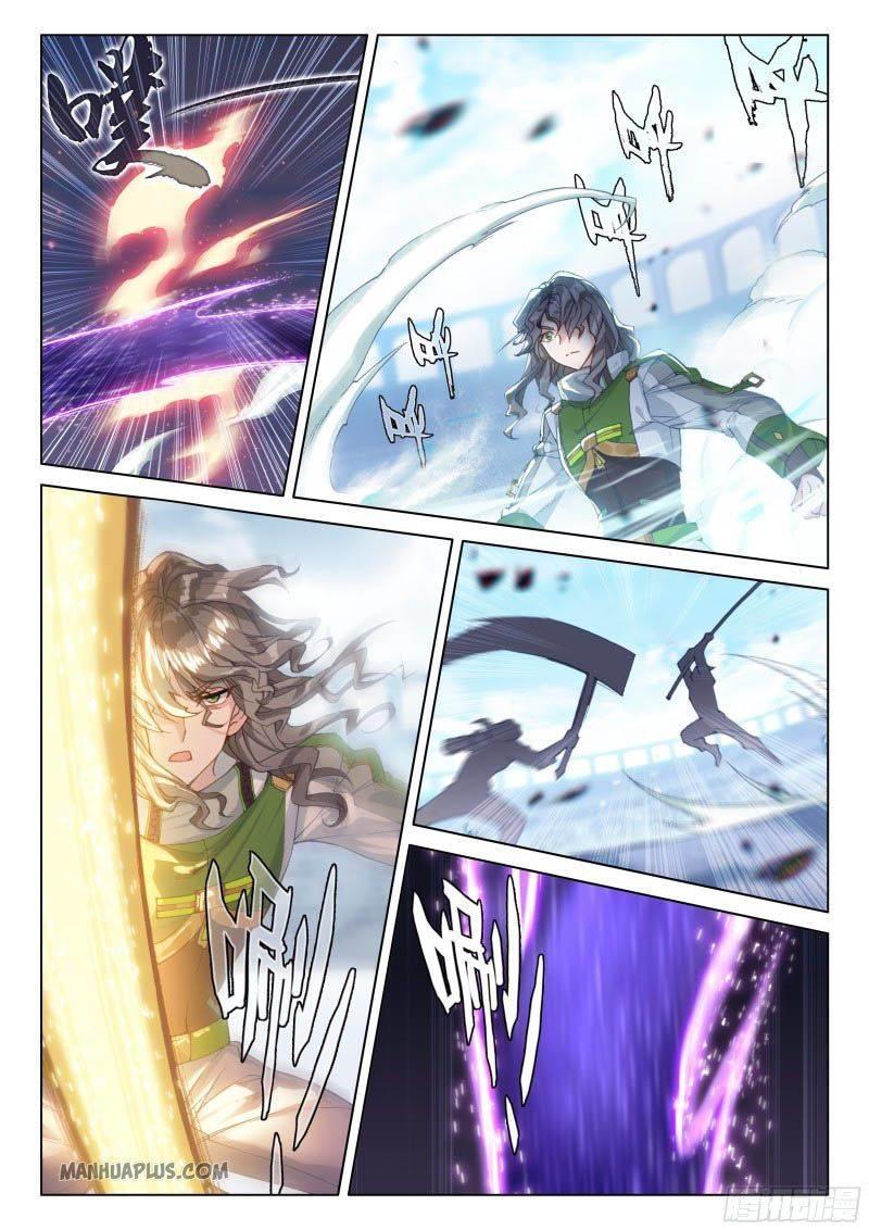 Soul Land Iv - The Ultimate Combat Chapter 207 page 6 - Mangakakalots.com