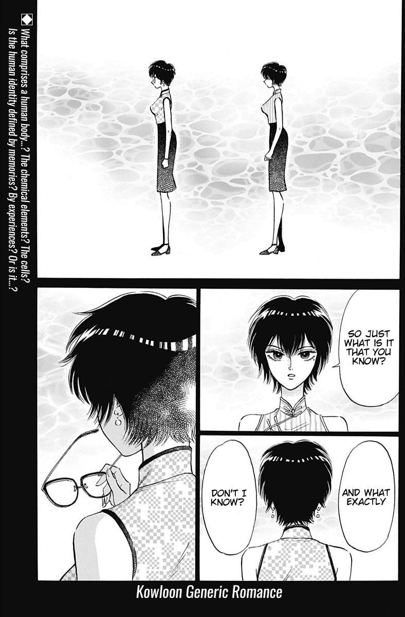 Kowloon Generic Romance Vol.2 Chapter 12 page 2 - Mangakakalots.com