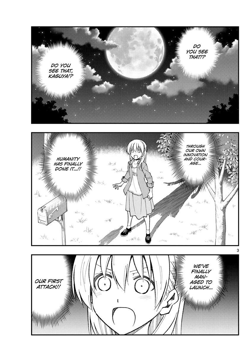 Tonikaku Cawaii Chapter 155: The End Of A Dream page 3 - Mangakakalots.com