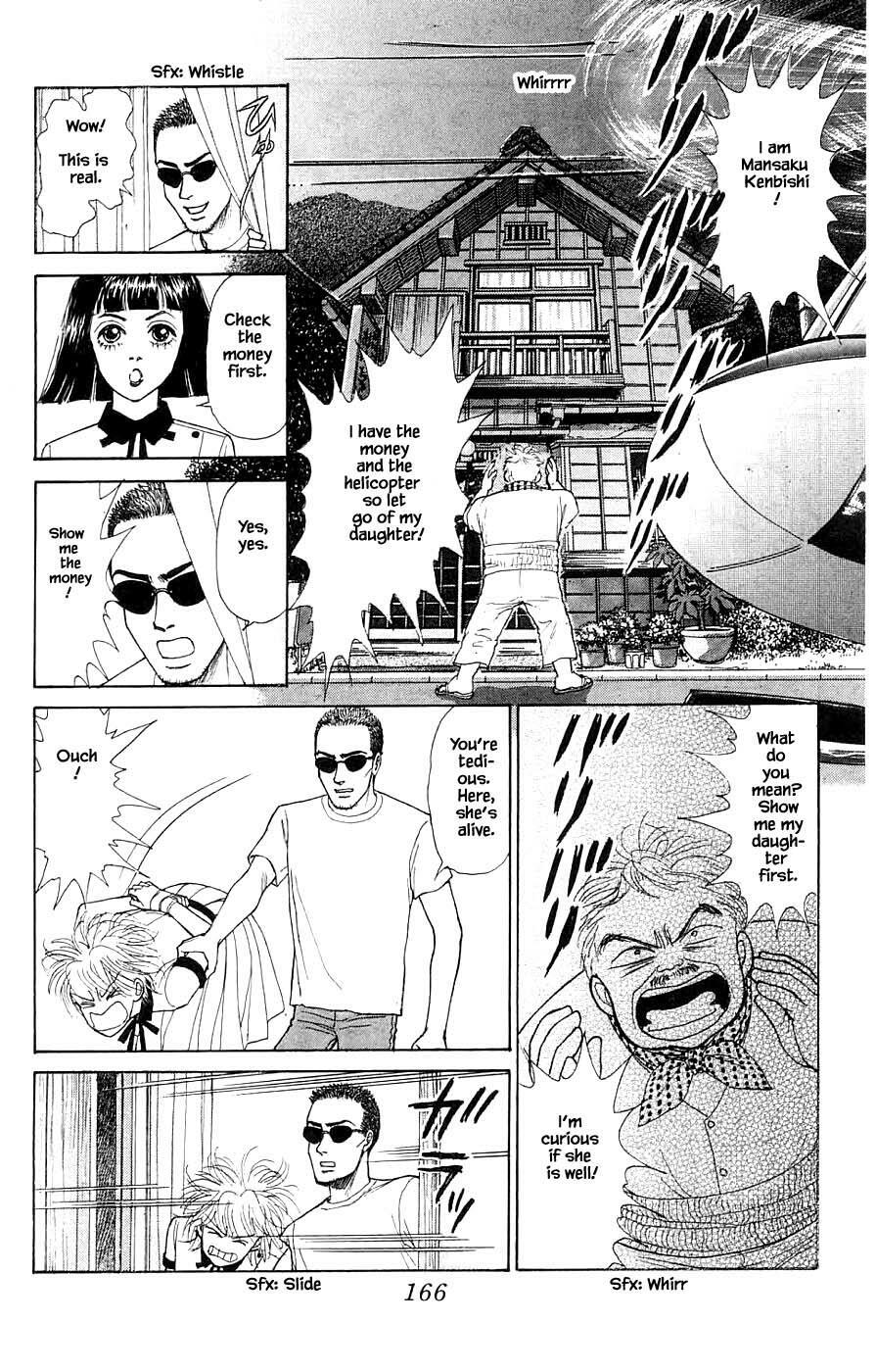 Yukan Club Chapter 44.4: The End page 5 - Mangakakalots.com