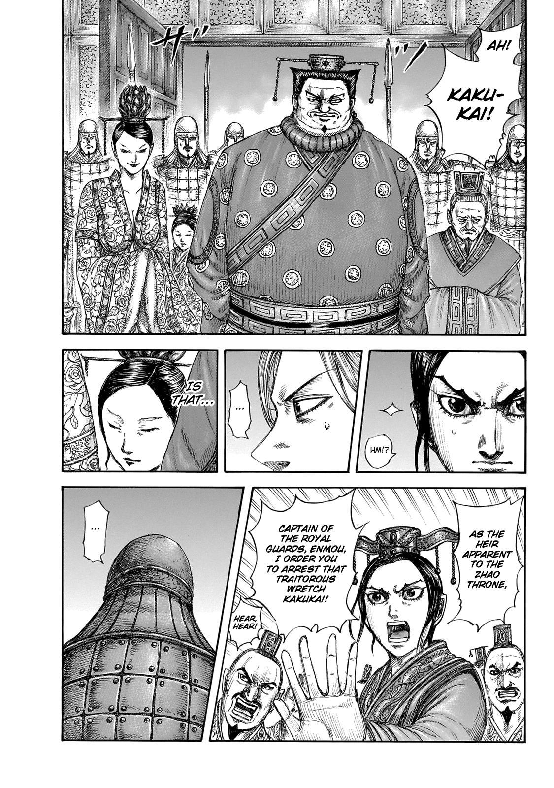 Kingdom Chapter 645: Zhao King's Decree page 17 - Mangakakalots.com
