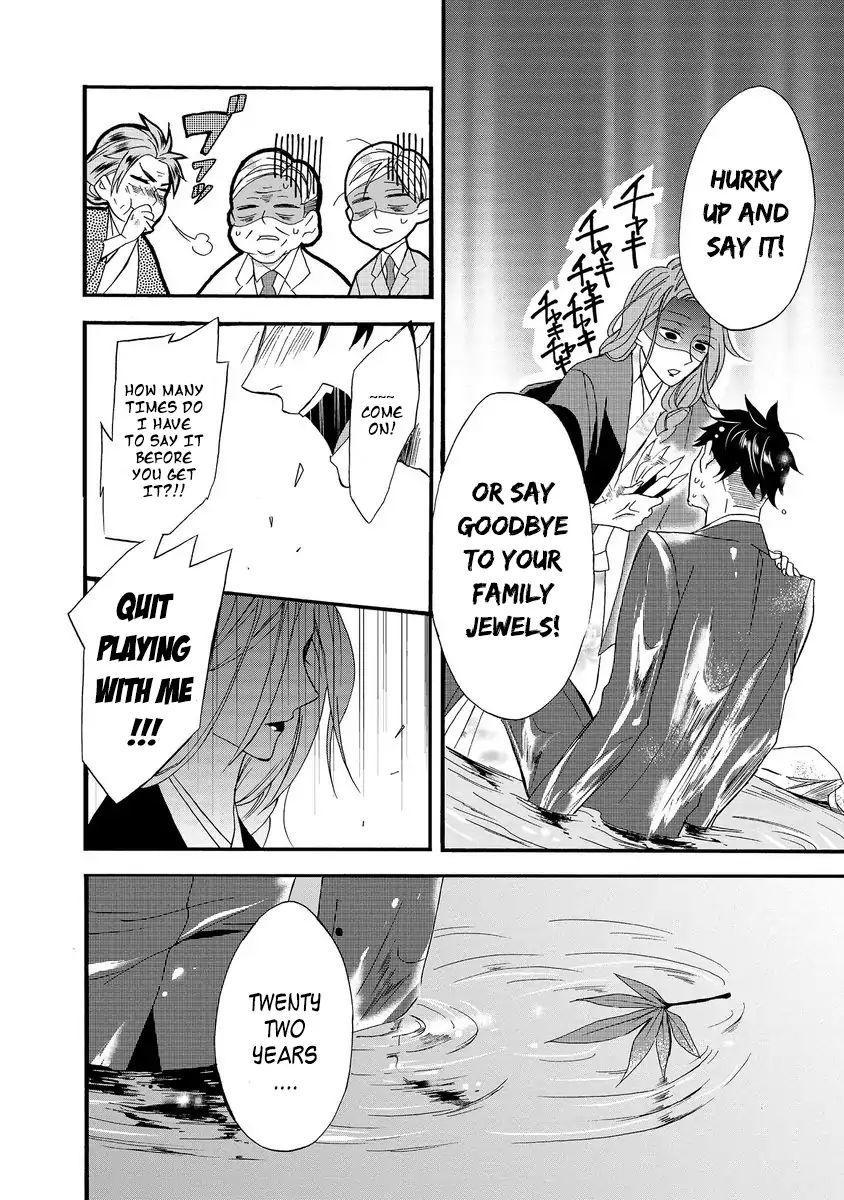 Will You Marry Me Again If You Are Reborn? Vol.1 Chapter 1: Autumn Couple page 22 - Mangakakalots.com