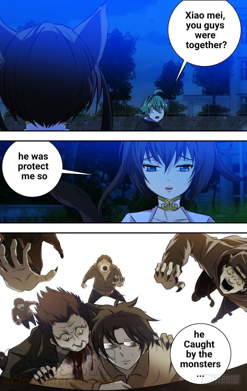 I'm A Loser Chapter 69 page 3 - Mangakakalots.com