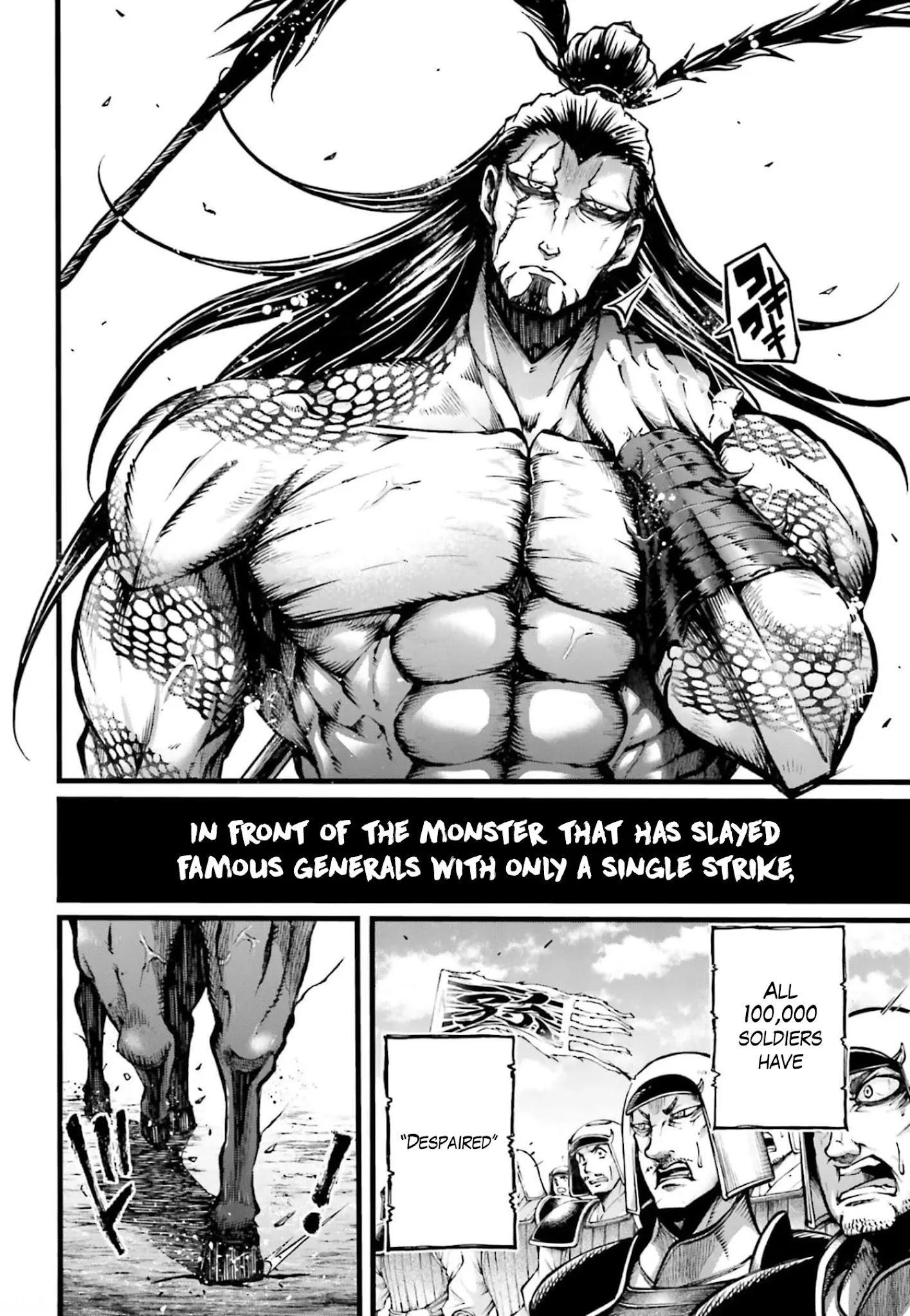Shuumatsu No Valkyrie: The Legend Of Lu Bu Fengxian Chapter 8 page 3 - Mangakakalots.com
