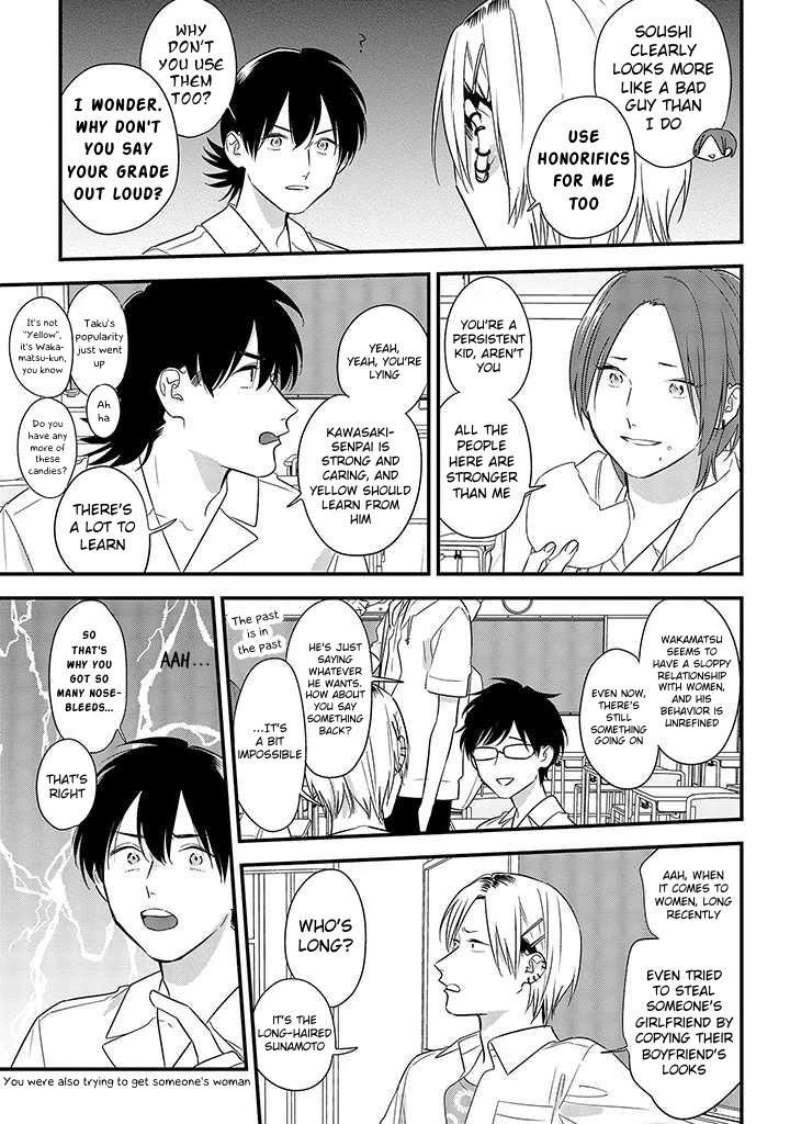 Soushi Souai (Liberum) Chapter 55: Hierarchical Relationship page 17 - Mangakakalots.com