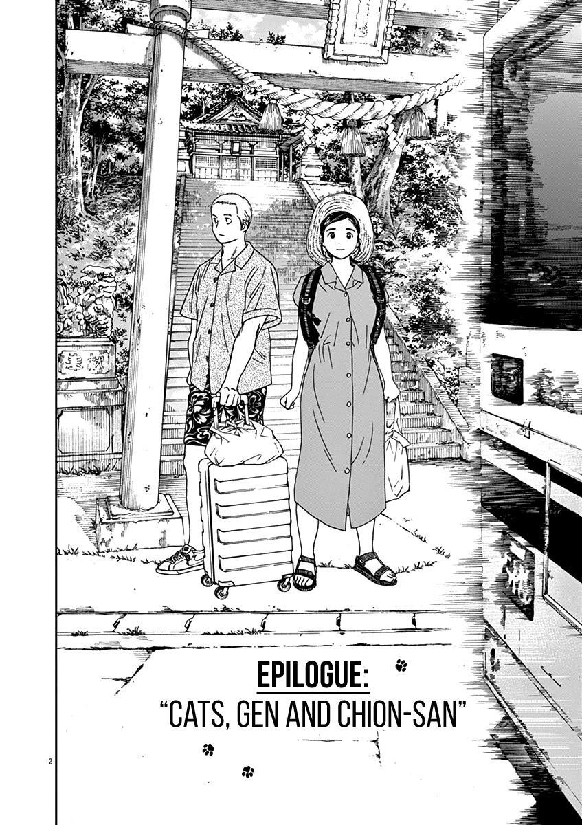 Neko No Otera No Chion-San Chapter 79: Cats, Gen And Chion-San page 2 - Mangakakalots.com