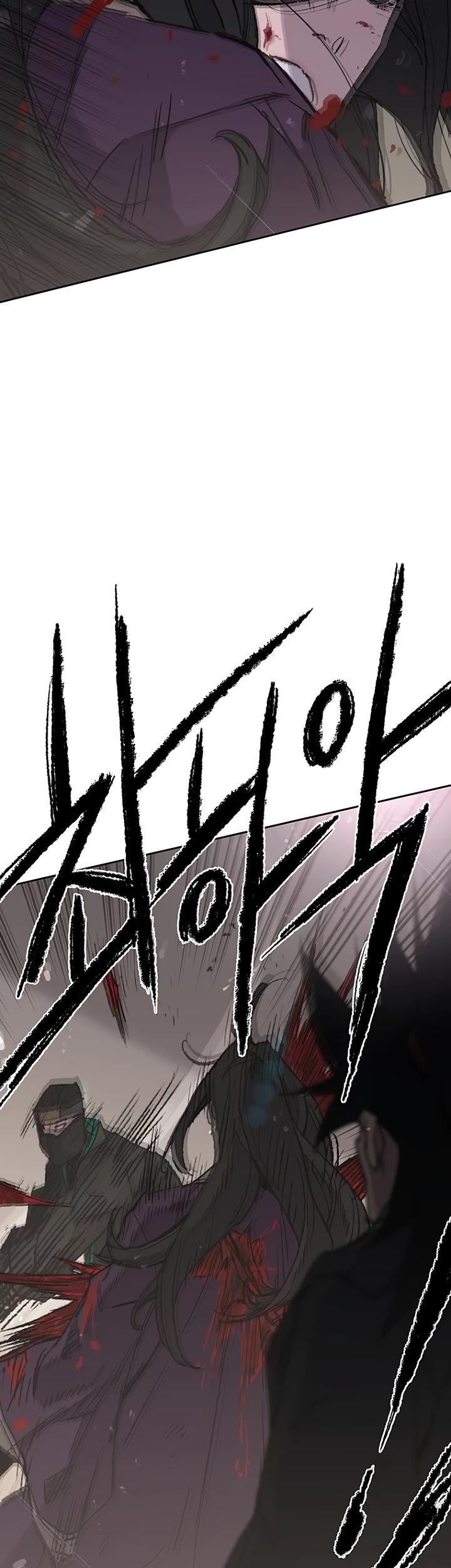 The Undefeatable Swordsman Chapter 73 page 34 - Mangakakalots.com
