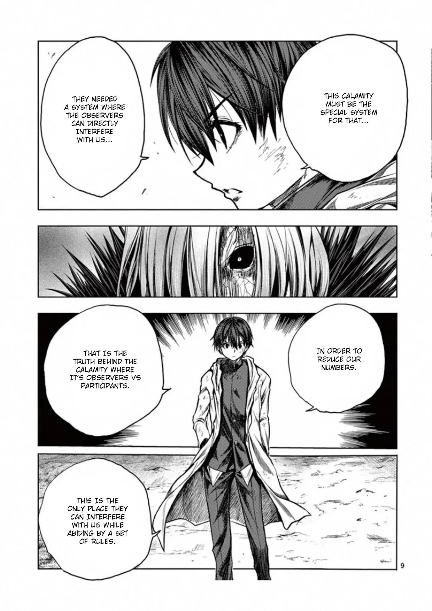 Deatte 5 Byou De Battle Chapter 128: Two Billion Light-Years Of Solitude page 9 - Mangakakalots.com