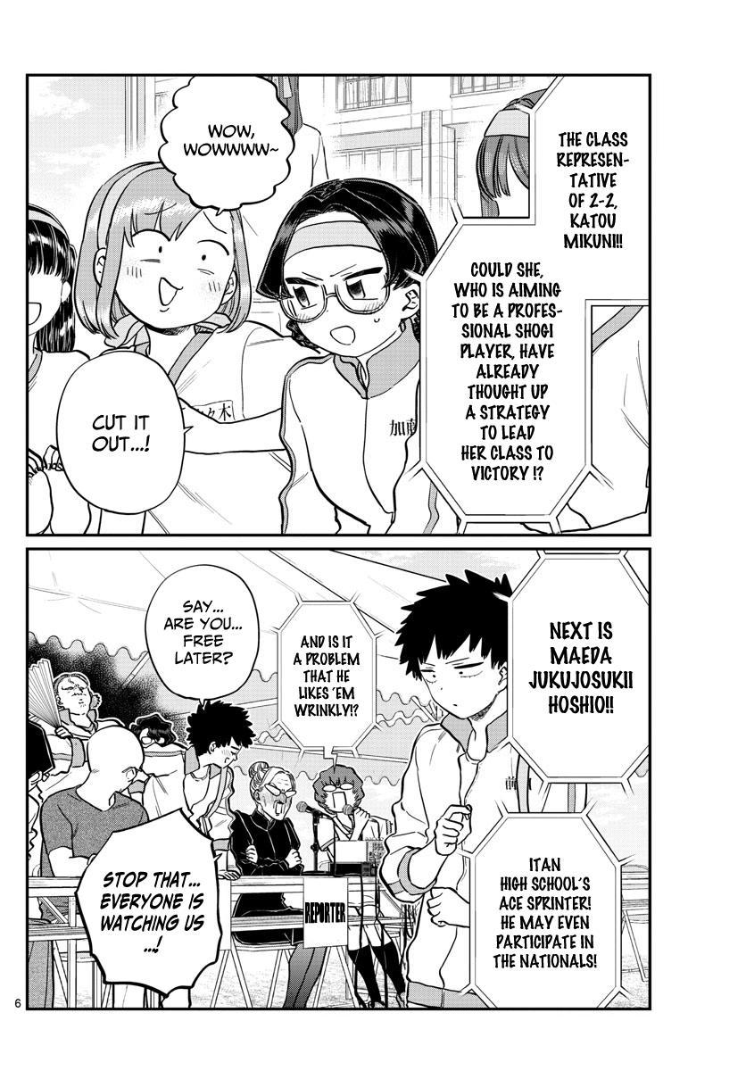 Komi-San Wa Komyushou Desu Chapter 209: Second Year Sports Festival 2 page 2 - Mangakakalot