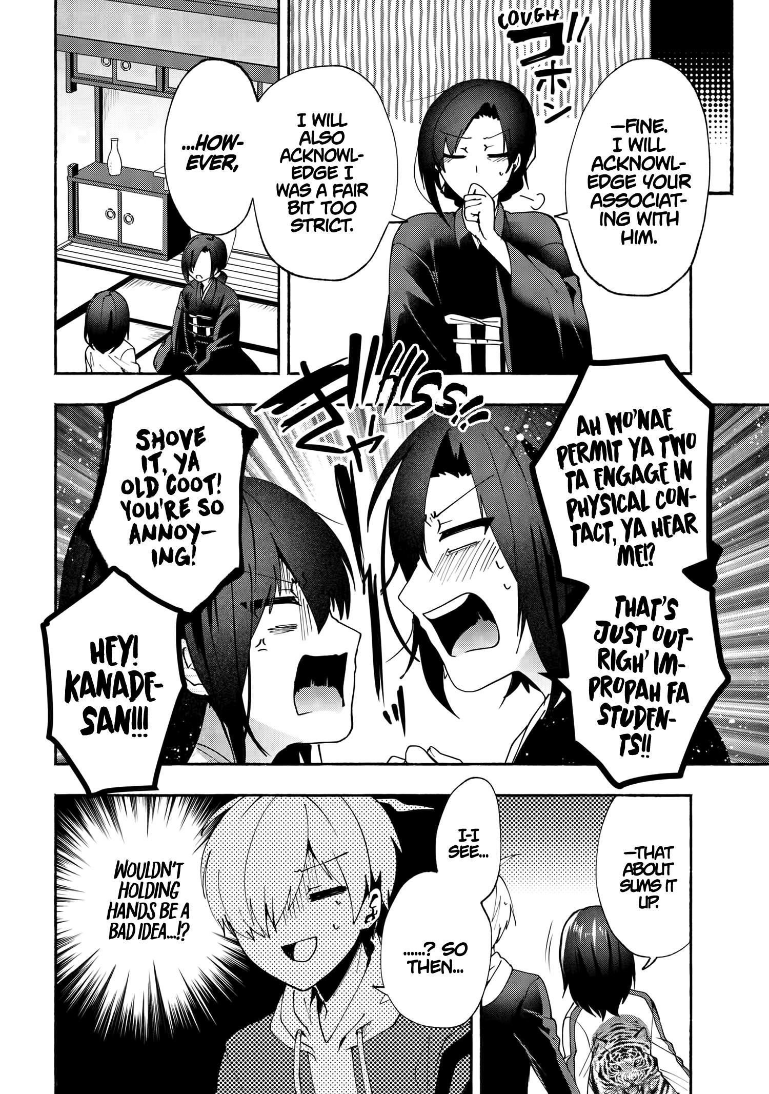 Pashiri Na Boku To Koi Suru Banchou-San Chapter 77: End page 7 - Mangakakalots.com