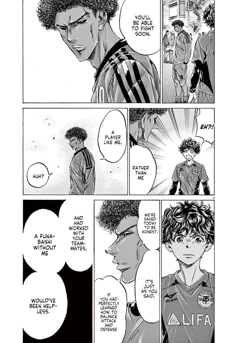 Ao Ashi Vol.21 Chapter 217: Hopefully We Meet Again page 9 - Mangakakalots.com