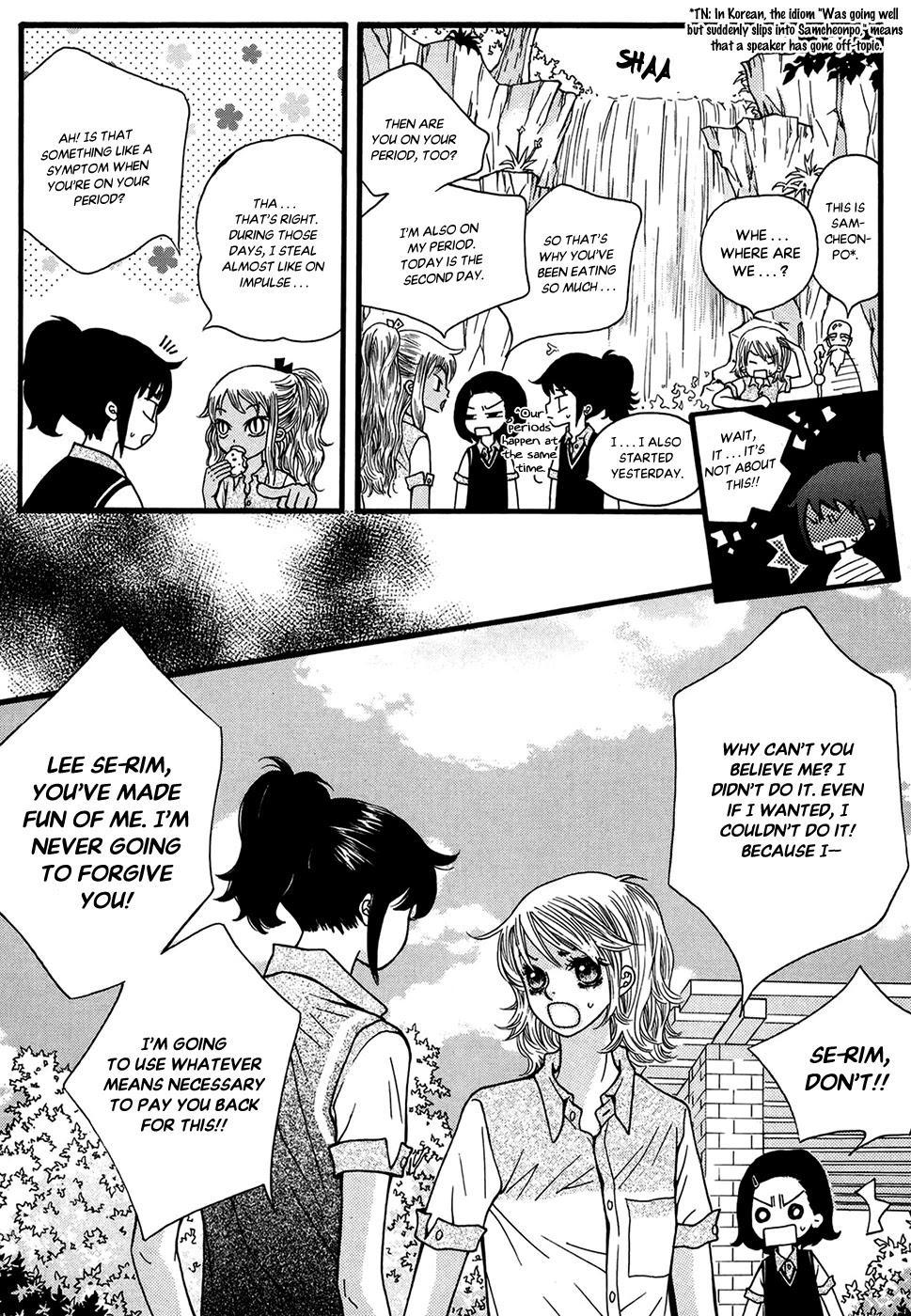 Lover Discovery Chapter 20 page 41 - Mangakakalots.com