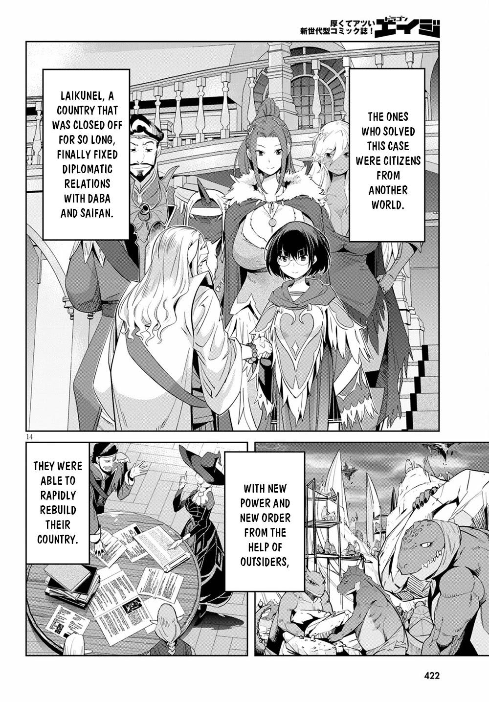 Game Obu Familia - Family Senki Chapter 34 page 15 - Mangakakalots.com