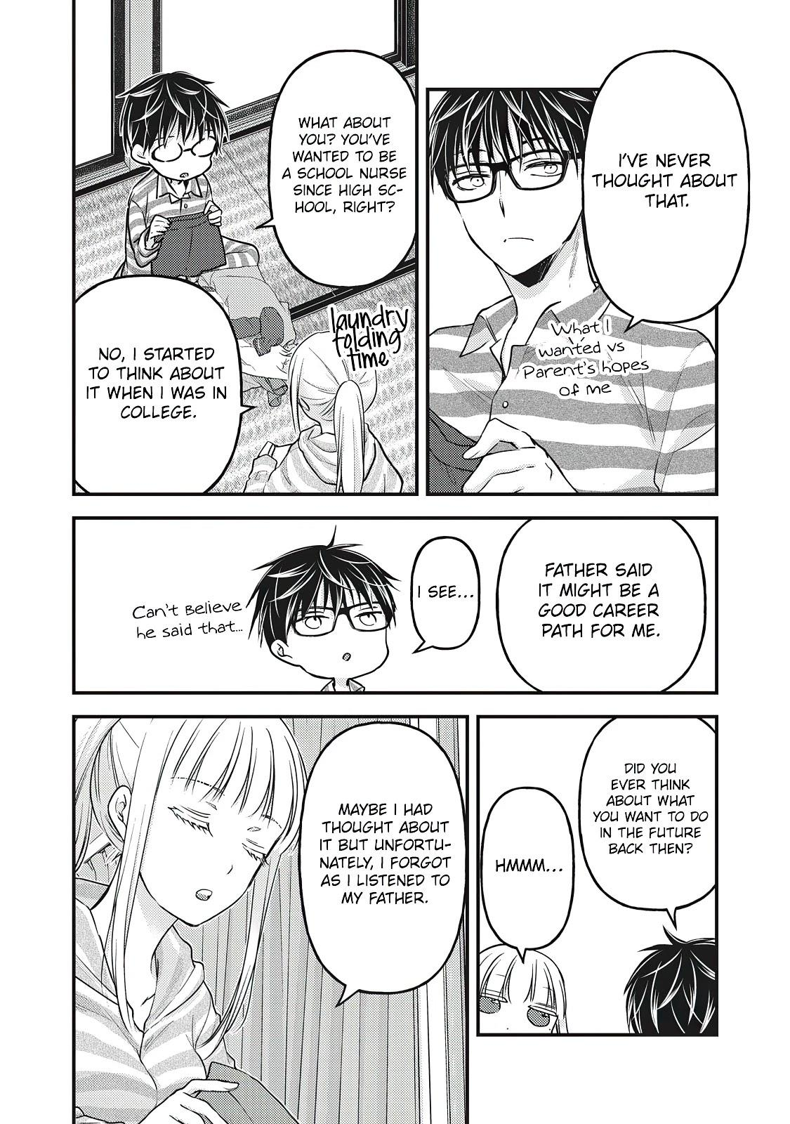 We May Be An Inexperienced Couple But... Chapter 80: Consultation page 11 - Mangakakalots.com