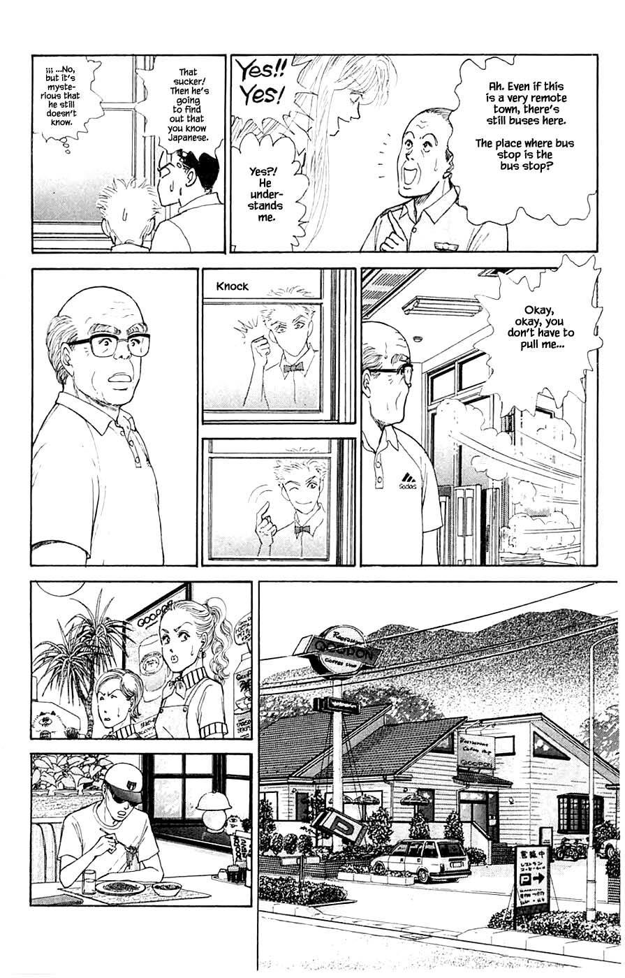 Yukan Club Chapter 44.3 page 6 - Mangakakalots.com