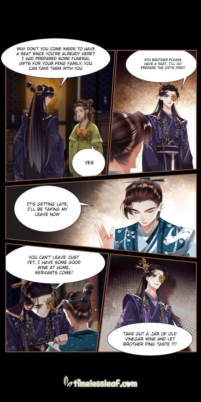 Shen Yi Di Nu Chapter 408.5 page 1 - Mangakakalots.com