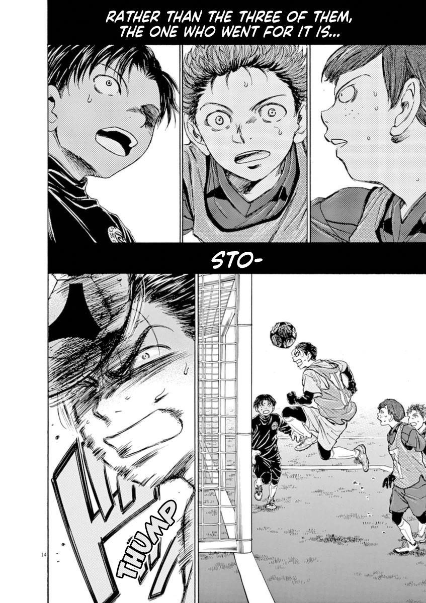Ao Ashi Vol.9 Chapter 91: Three And A Half Years Ago (3) page 15 - Mangakakalots.com