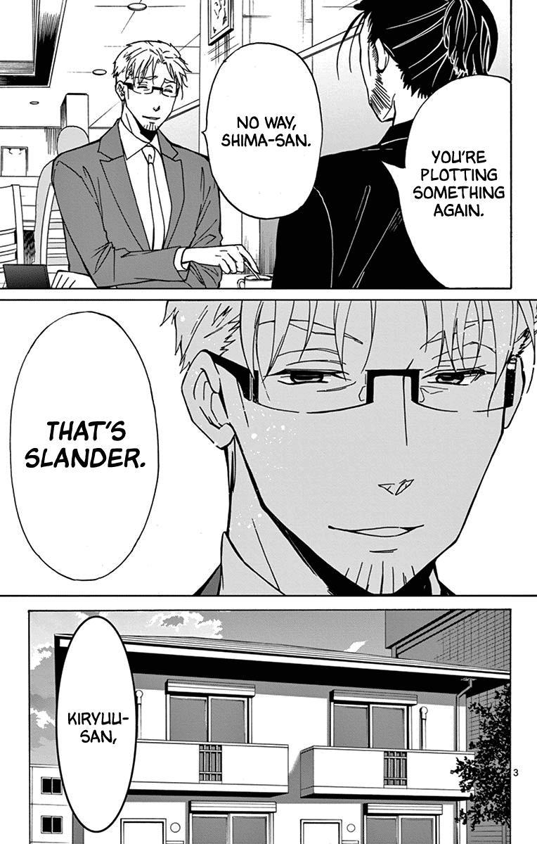 Dousei Sensei Wa Renai Ga Wakaranai. Chapter 13 page 4 - Mangakakalots.com