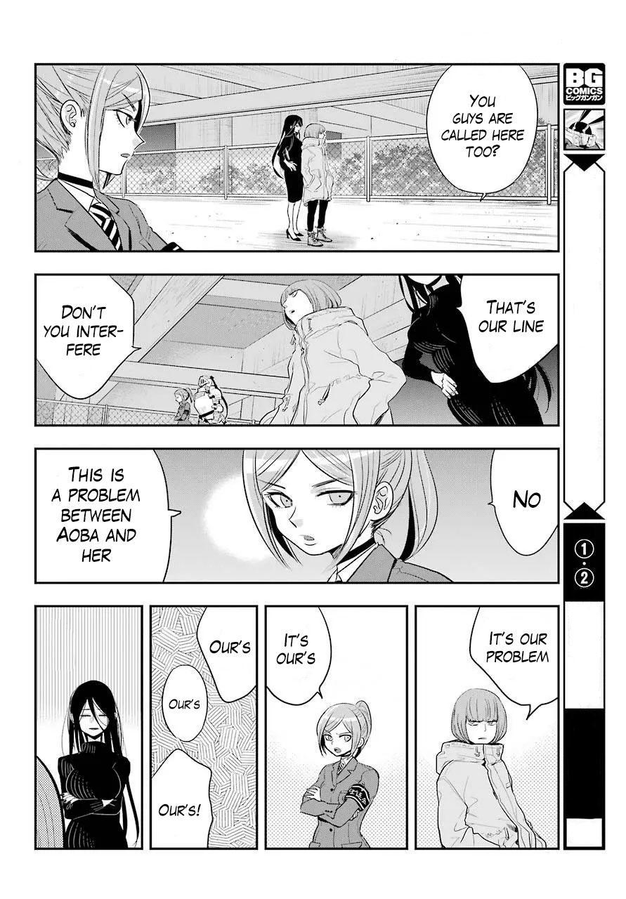Monstaboo Chapter 12 page 10 - Mangakakalots.com