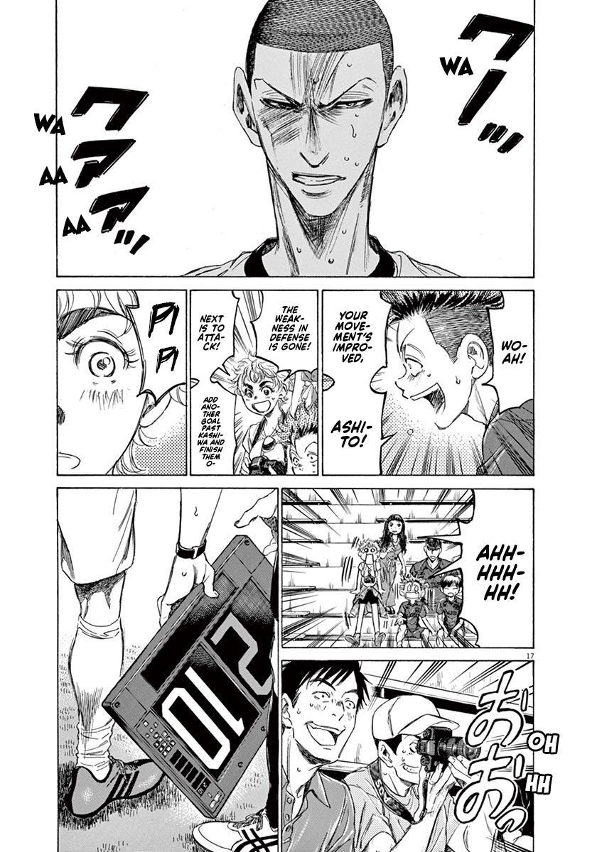 Ao Ashi Vol.13 Chapter 133: L page 18 - Mangakakalots.com