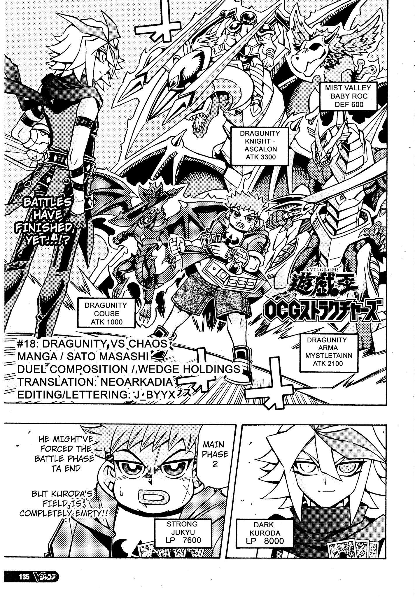 Yu-Gi-Oh! Ocg Structures Chapter 18: Dragunity Vs Chaos page 1 - Mangakakalots.com