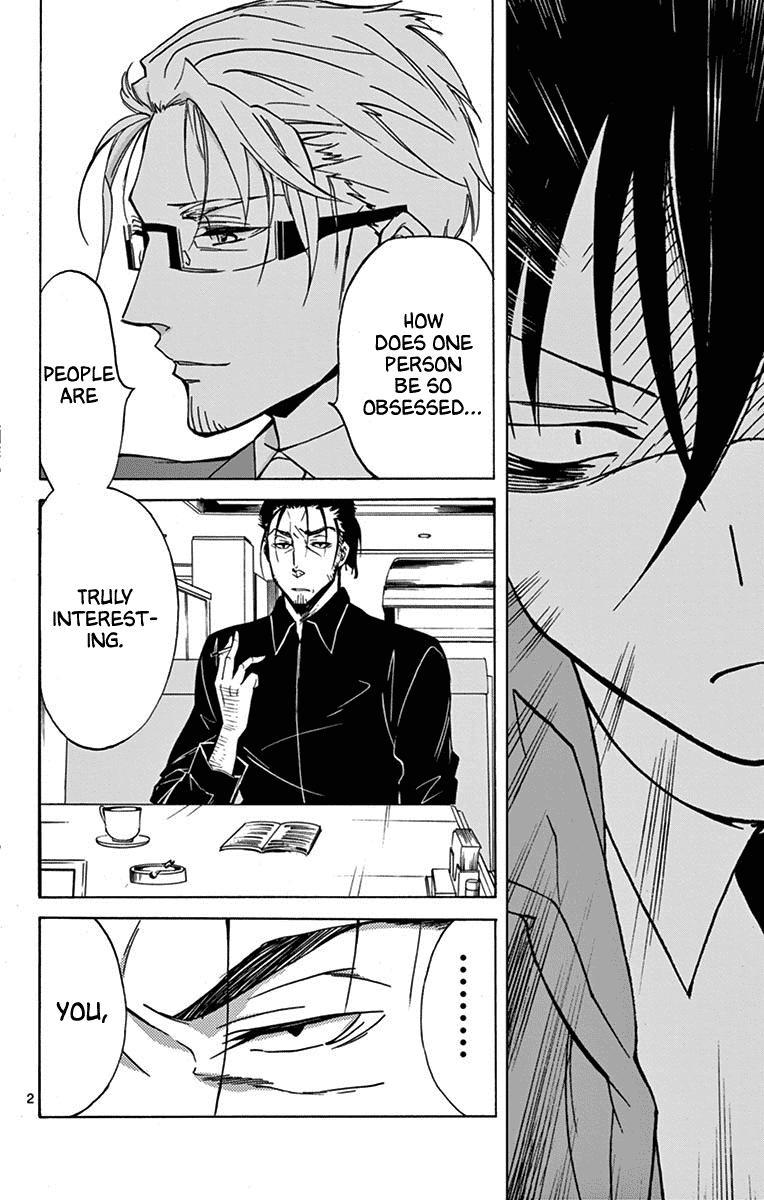 Dousei Sensei Wa Renai Ga Wakaranai. Chapter 13 page 3 - Mangakakalots.com