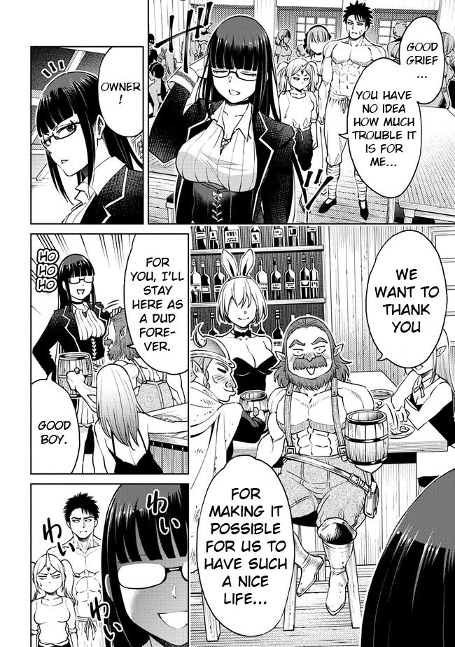 """The Only """"r"""" In The World Vol.3 Chapter 17.2: Obsessed With Money (Part Two) page 8 - Mangakakalots.com"""