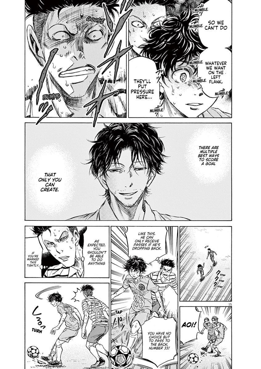 Ao Ashi Vol.11 Chapter 112: Awakening page 14 - Mangakakalots.com