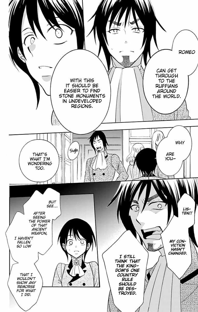 Soredemo Sekai Wa Utsukushii Chapter 142 page 28 - Mangakakalots.com