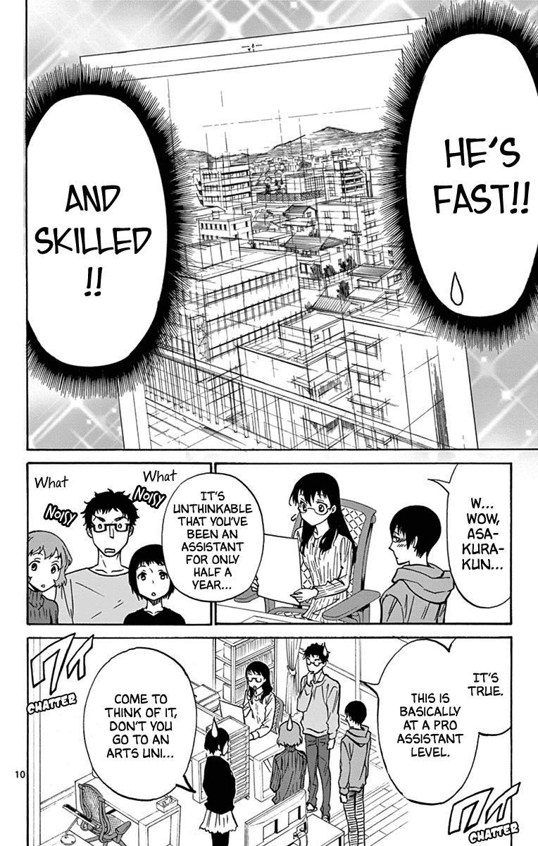 Dousei Sensei Wa Renai Ga Wakaranai. Chapter 13 page 11 - Mangakakalots.com