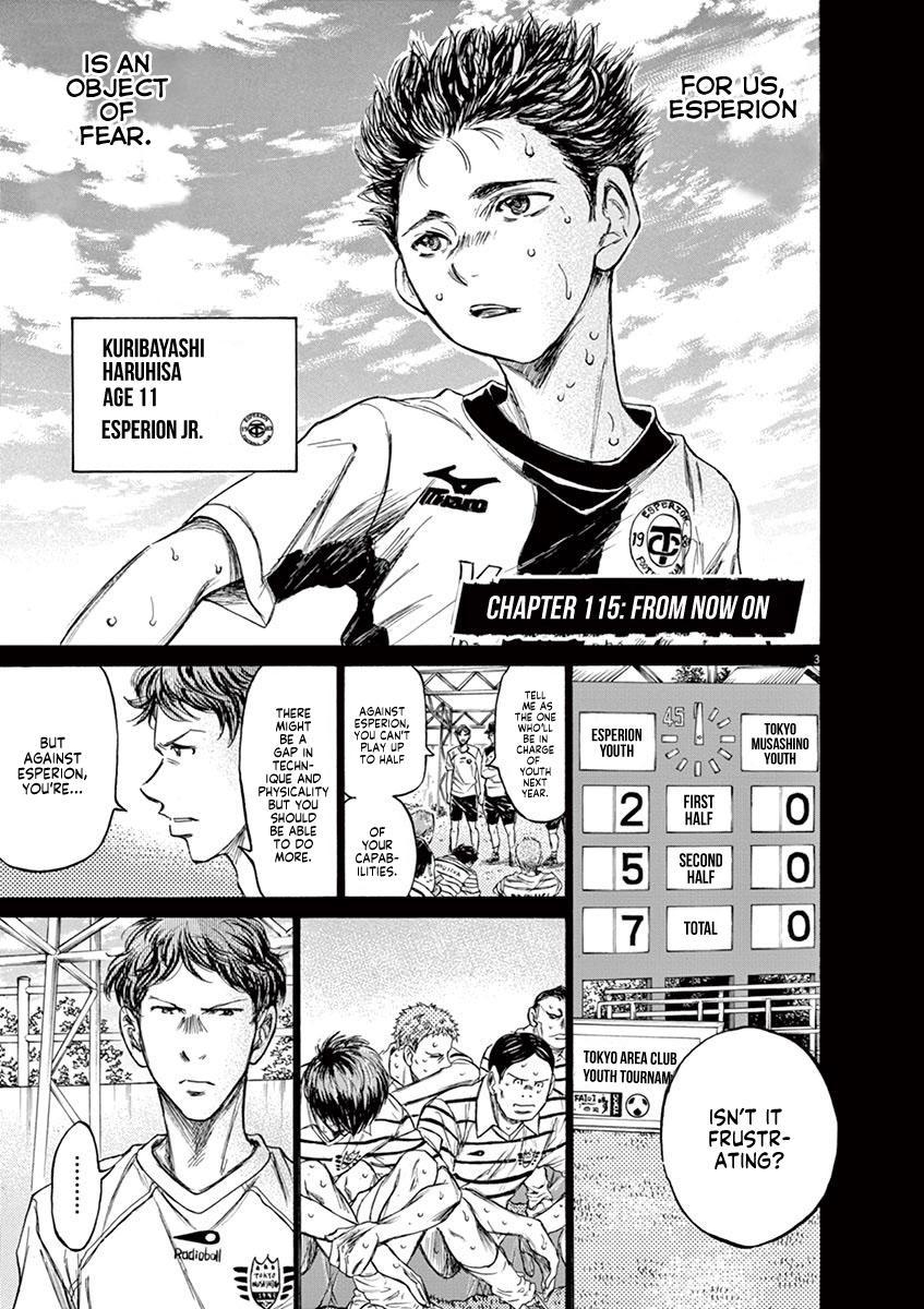 Ao Ashi Vol.11 Chapter 115: From Now On page 3 - Mangakakalots.com
