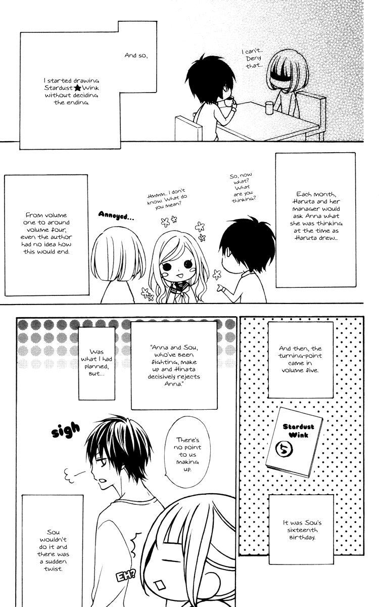 Stardust Wink Chapter 49.2 page 44 - Mangakakalots.com