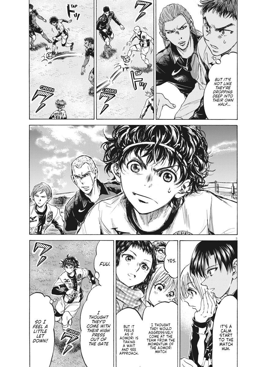 Ao Ashi Vol.23 Chapter 234: Memory Of That Day page 3 - Mangakakalots.com
