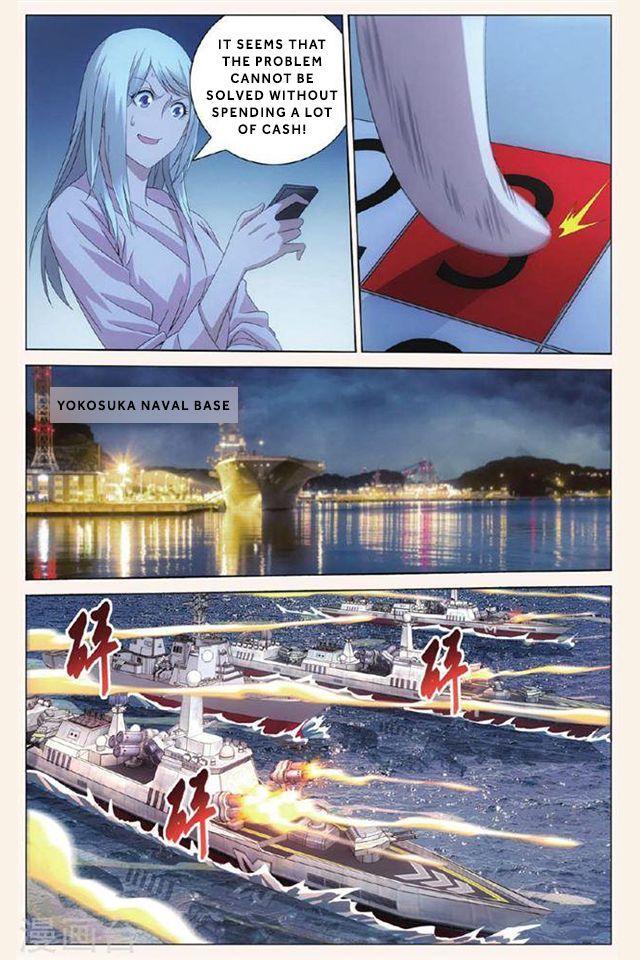 Dragon Raja 3 Chapter 27 page 19 - Mangakakalots.com