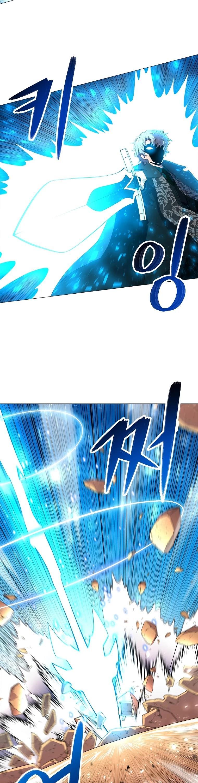 Updater Chapter 39 page 20 - Mangakakalots.com