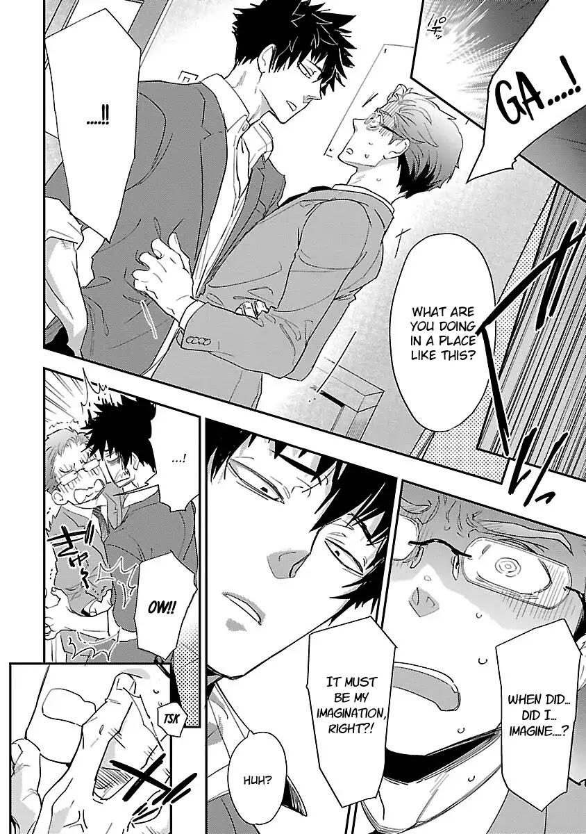 Teacher! Let's Have A Scary Story Chapter 1 page 17 - Mangakakalots.com