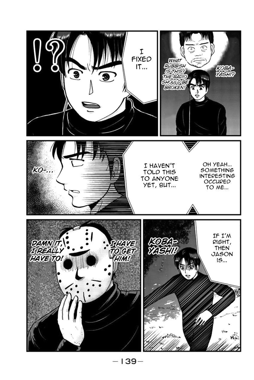 Kindaichi Shounen No Jikenbo Gaiden: Hannin-Tachi No Jikenbo Vol.2 Chapter 24: Hiren Lake Murder Case (3) page 13 - Mangakakalots.com