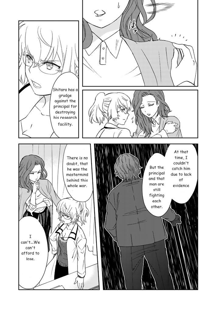 I, Who Possessed A Trash Skill 【Thermal Operator】, Became Unrivaled. Chapter 11 page 15 - Mangakakalots.com