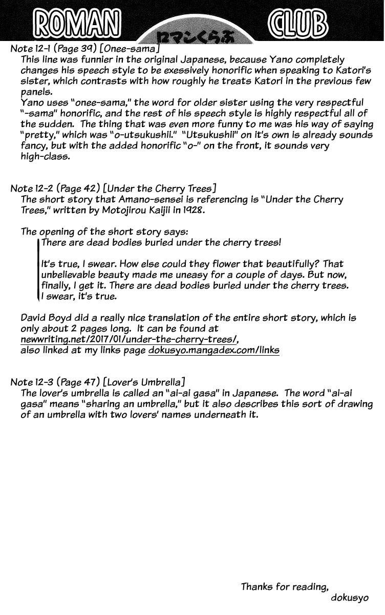 Rouman Kurabu Chapter 12: Feelings That Sleep On page 31 - Mangakakalots.com
