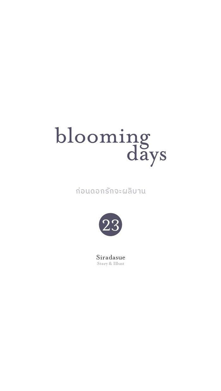 Blooming Days Chapter 23 page 16 - Mangakakalots.com