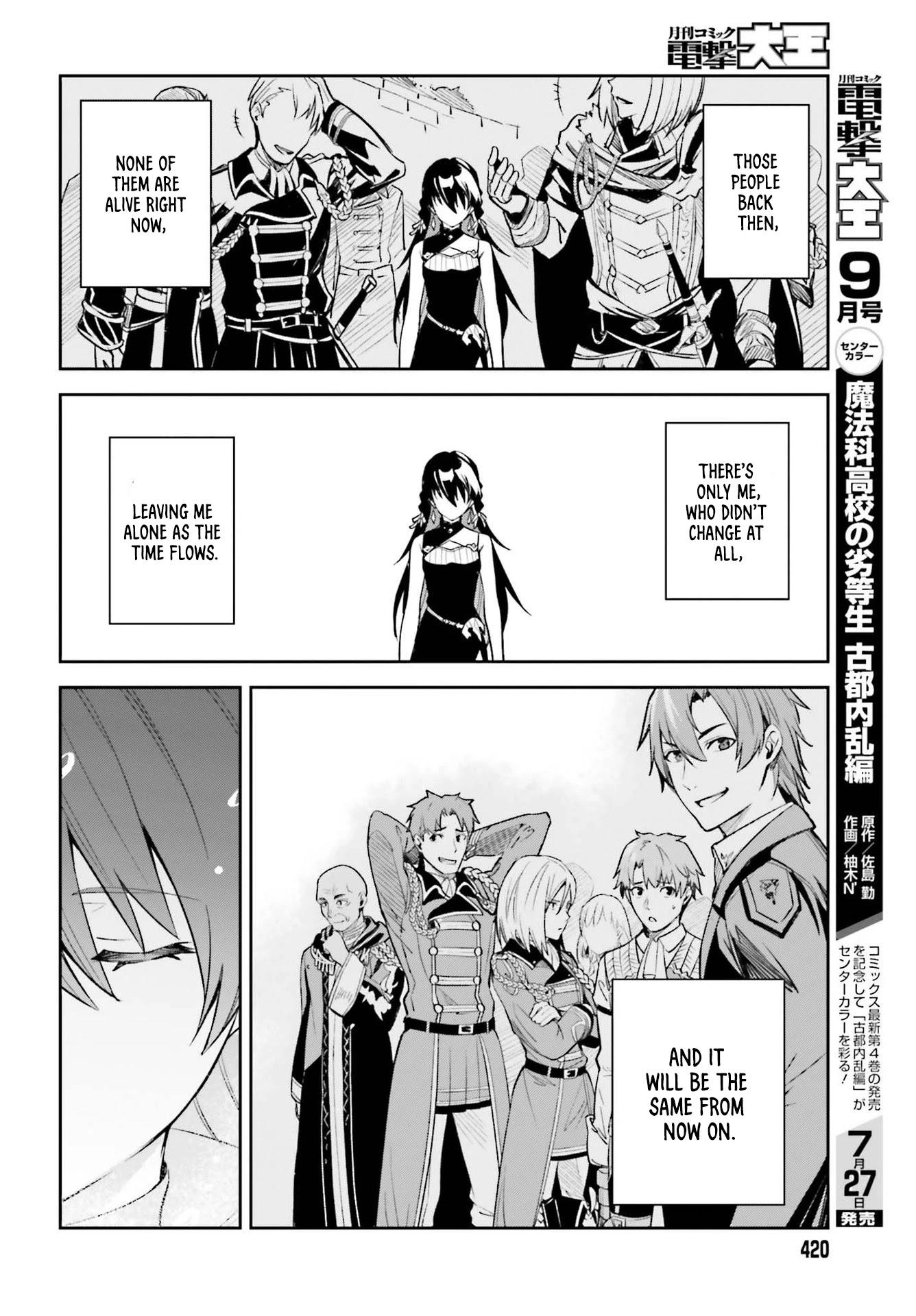 Unnamed Memory Chapter 9 page 28 - Mangakakalots.com