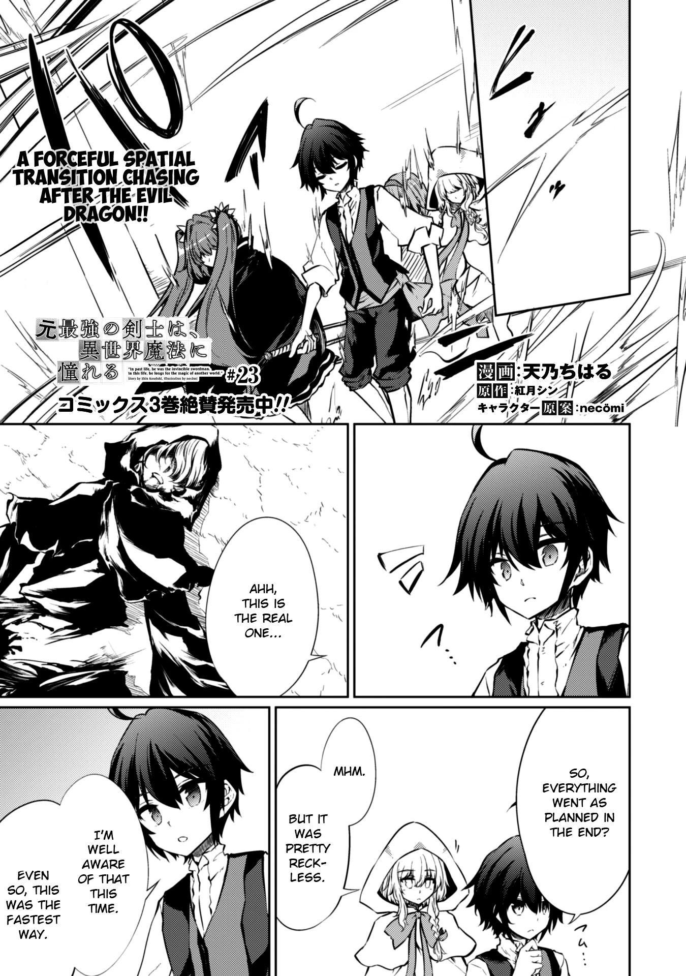 Moto Saikyou No Kenshi Wa, Isekai Mahou Ni Akogareru Chapter 23 page 1 - Mangakakalots.com