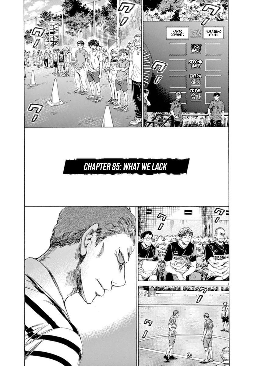 Ao Ashi Vol.9 Chapter 85: What We Lack page 2 - Mangakakalots.com
