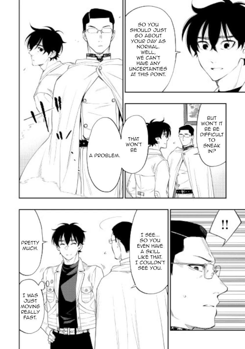 The New Gate Chapter 71 page 23 - Mangakakalots.com