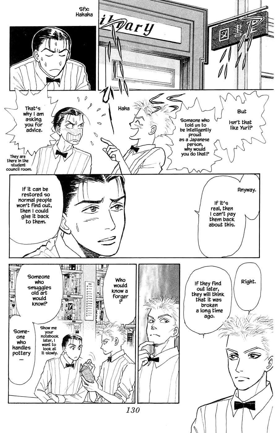Yukan Club Chapter 44.2 page 5 - Mangakakalots.com